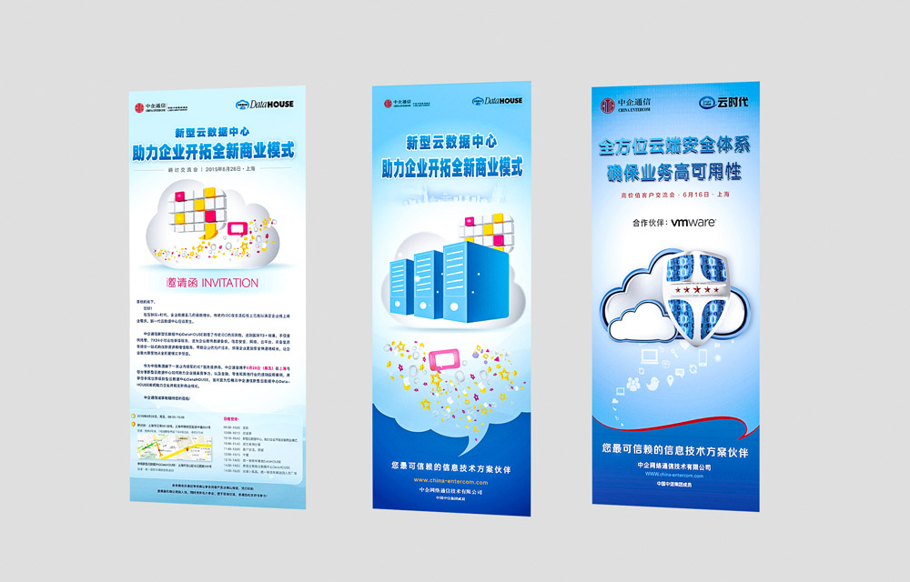 品牌设计|画册设计|包装设计|印刷服务|网站设计与开发|展会设计搭建|商业摄影|贝意广告|贝意设计|上海设计公司|上海logo设计|上海画册设计|上海包装设计|上海VI设计|上海网页UI设计|手绘插画设计|上海设计外包|上海美工外包|设计外包|平面设计服务|网站UI设计外包|网页设计外包|企业宣传设计|上海设计|上海平面设计|品牌设计|画册设计|包装设计|印刷服务|网站设计与开发|展会设计搭建