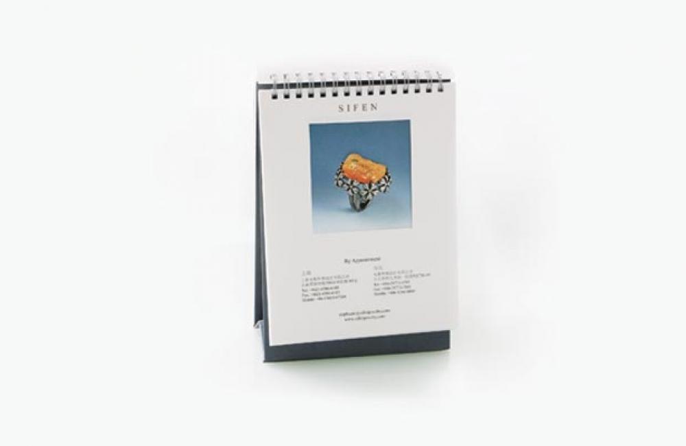 印刷台历集锦